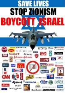 BDS-Lists-Israeli-Companies8.jpg