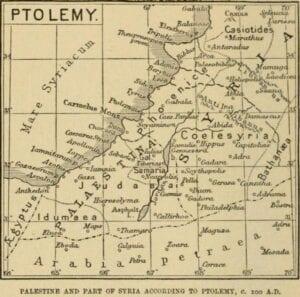 Palestine-map-Ptolemy-AD-100-512.jpg