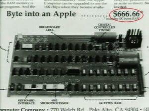 apple666.jpeg